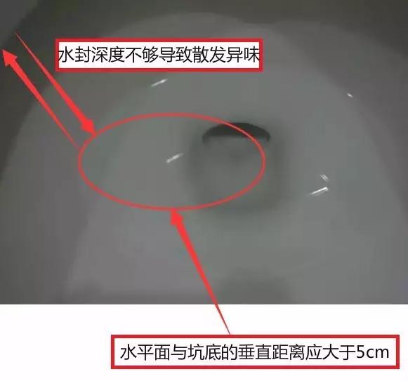 水封指的是马桶坑内水平面与坑底的垂直距离